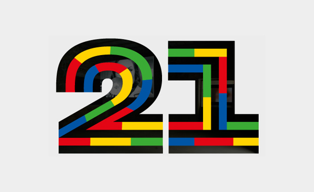 21st-Curtas-Vila-do-Conde-International-Film-Festival