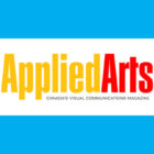 Applied Arts 2013 Design Awards Competition