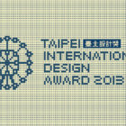 2013-Taipei-International-Design-Award-TIDA