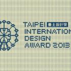 2013-Taipei-International-Design-Award-TIDA