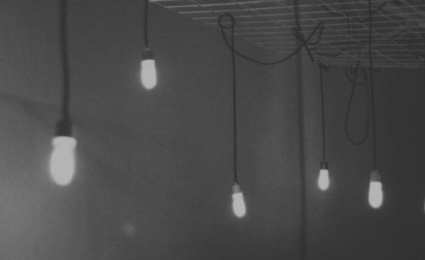 SHADE International Lighting Design Competition