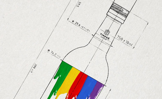 International-Tikves-Wine-Label-Design-Competition