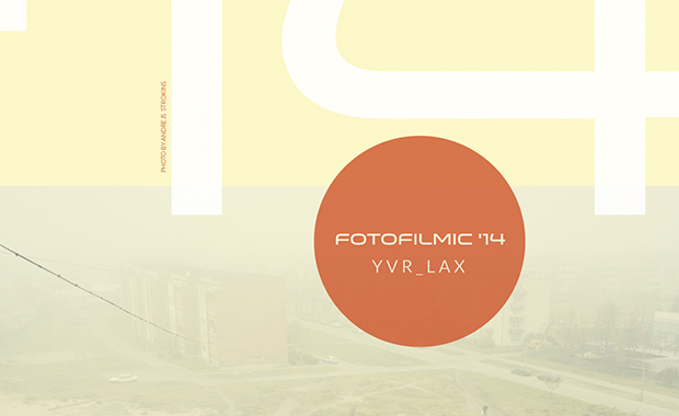 FotoFilmic-14-Film-Photography-Competition