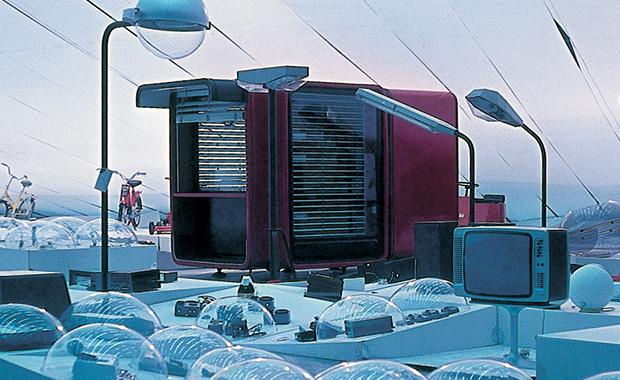 Sasa-J-Machtig-Kiosk-K67-BIO-5-1973-MAO