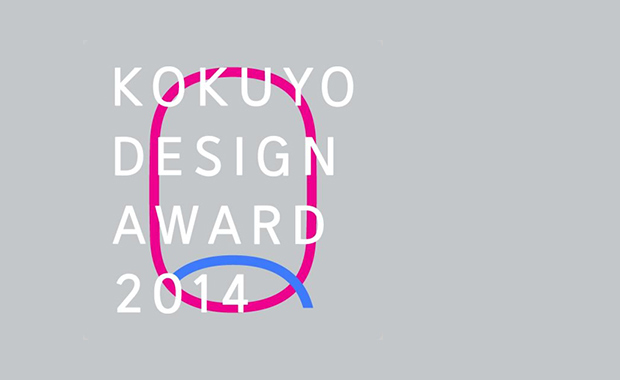 Kokuyo-Design-Awards-2014-Promo
