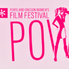 Portland-Oregon-Women-Film-Festival-POWFest-2015