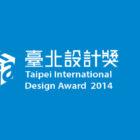 Taipei-International-Design-Award-2014-Competition