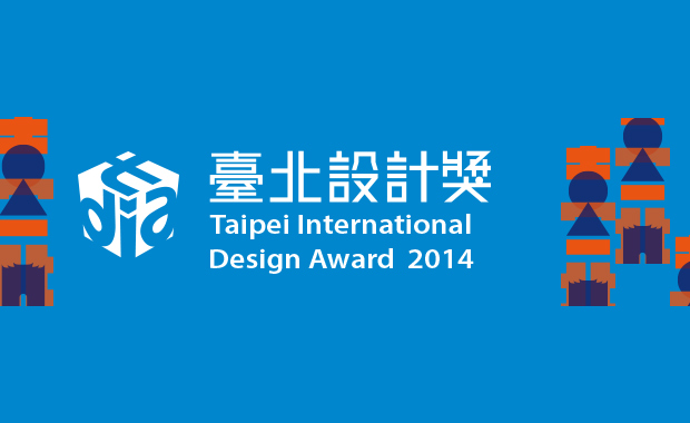 Character Design Competition 2014 : Taipei international design award competition