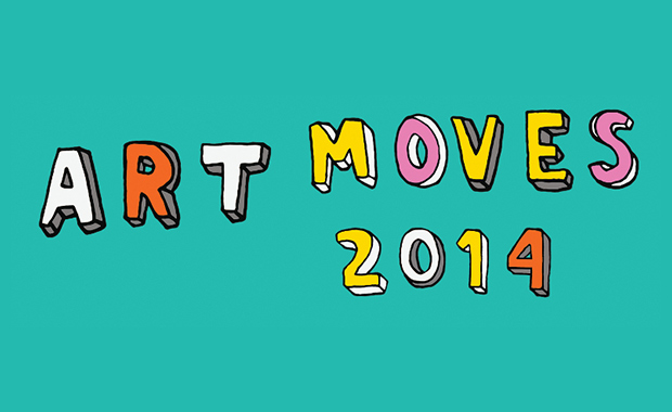 Art-Moves-2014-International-Billboard-Art-Competition