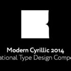 Modern-Cyrillic-2014-International-Type-Design-Competition
