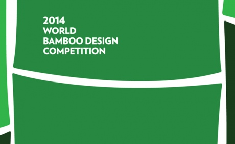 2014-World-Bamboo-Design-Competition