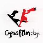 Cyprus-Film-Days-Festival-Logo