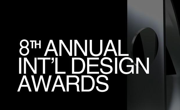 8th-International-Design-Awards-IDA-Competition