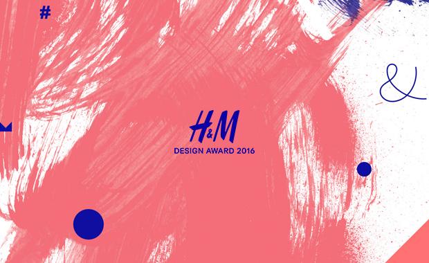 H&M-Design-Award-2016-Competition