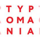 Typomania-2015-Logo-Graphic-Contest-Watchers