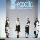 Victor-Chu-2nd-Prize-Winner-EcoChic-Design-Award-2014