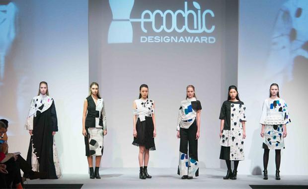 Victor-Chu-2nd-Prize-Winner-EcoChic-Design-Award-2014