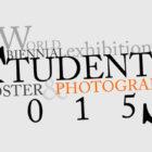 World-Biennial-Exhibition-Student-Photography-Novi-Sad-2015