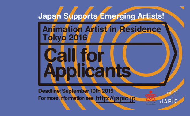 Animation-Artist-in-Residence-Tokyo-2016