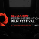 Revelation-Perth-International-Film-Festival-2016