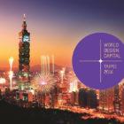 World-Design-Capital-Taipei-2016-International-Design-Open-Call