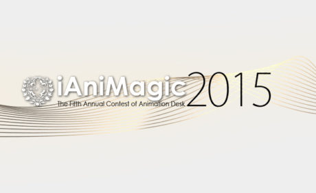 iAniMagic-2015-Mobile-Animation-Contest-Kdan