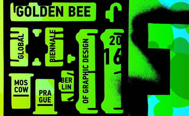 Golden-Bee-Global-Biennale-of-Graphic-Design-2016