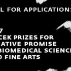 2017-Vilcek-Prizes-for-Creative-Promise-Biomedical-Science-Fine-Arts