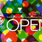 Taiwan-International-Student-Design-Competition-TISDC-2016