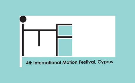 4th-International-Motion-Festival-IMF-Cyprus-2017