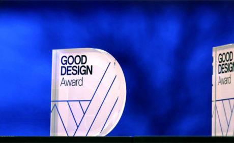 Australia's Good Design Awards 2017 Competition