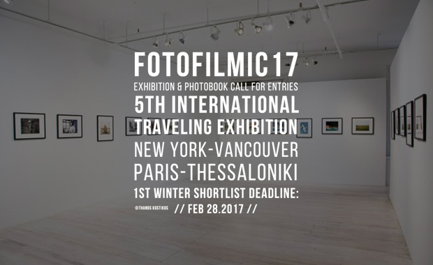 fotofilmic17-international-traveling-exhibition-competition