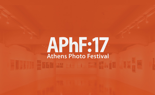 Athens-Photo-Festival-2017-APhF-17-Still-Searching