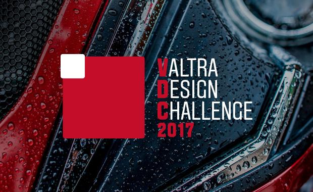 Valtra-Design-Challenge-2017-Tractor-Design-Competition