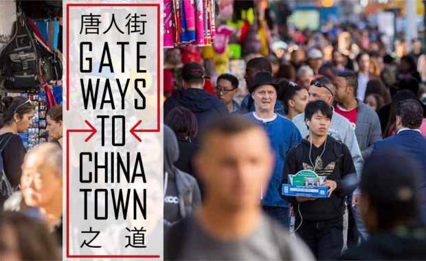 Gateways-to-Chinatown-Request-for-Proposals