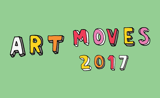 Art-Moves-2017-International-Billboard-Art-Competition