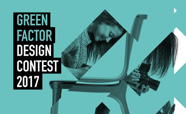 Infiniti-Green-Factor-Design-Contest-2017