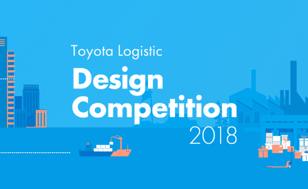 Toyota-Logistic-Design-Competition-2018