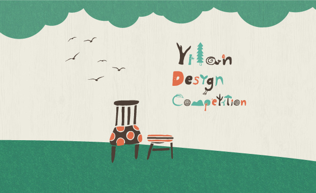 Yilan-Chair-Design-Competition-2017