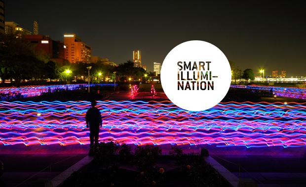 Smart-Illumination-Award-2017-Yokohama