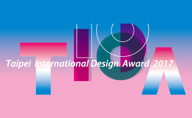 Taipei-International-Design-Award-2017