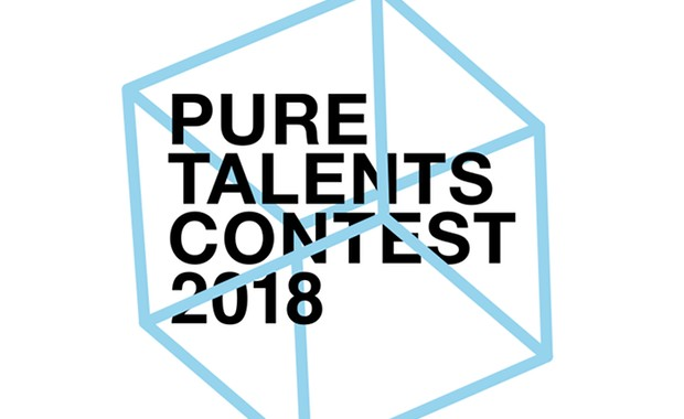 Pure-Talents-Contest-2018-The-International-Interior-Show-Cologne