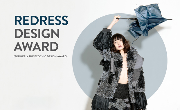 Redress-Design-Award-2018