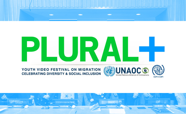 PLURAL+Youth-Video-Festival-2018-Competition