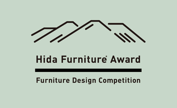 Hida-Furniture-Award-2018-Wooden-Product-Design-Competition