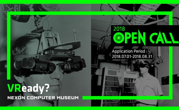 Nexon-Computer-Museum-NCM-2018-Open-Call-VReady-Contest