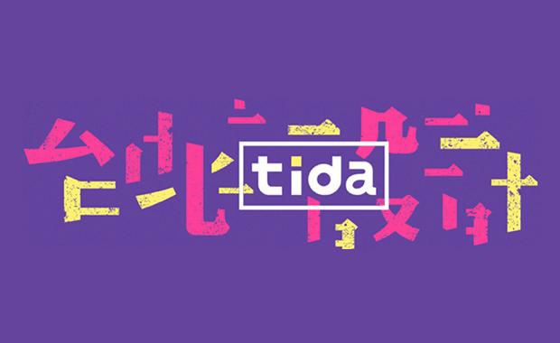 Taipei-International-Design-Award-TIDA-2018