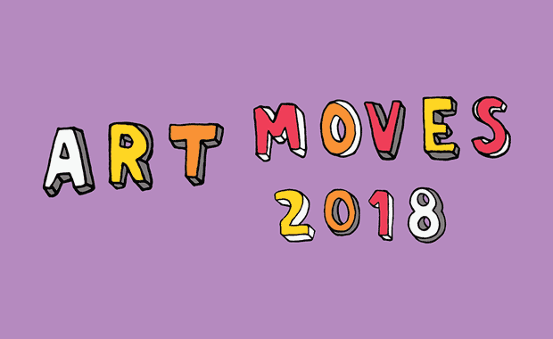 Art-Moves-2018-International-Billboard-Art-Competition