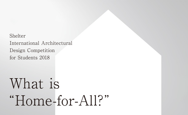 Shelter-International-Architectural-Design-Competition-2018