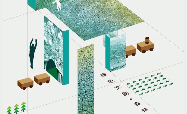 Yilan-Chair-International-Design-Award-2018
